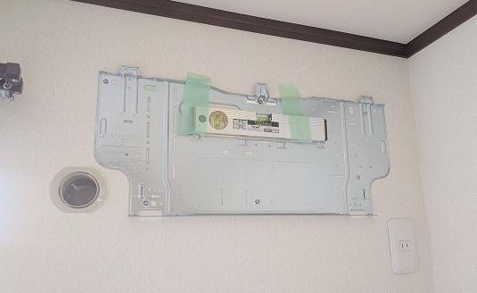 aircon_plate.jpg